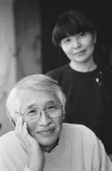 Japanese artist Susumu Endo and his spouse., Japanese artist Susumu Endo and his spouse.